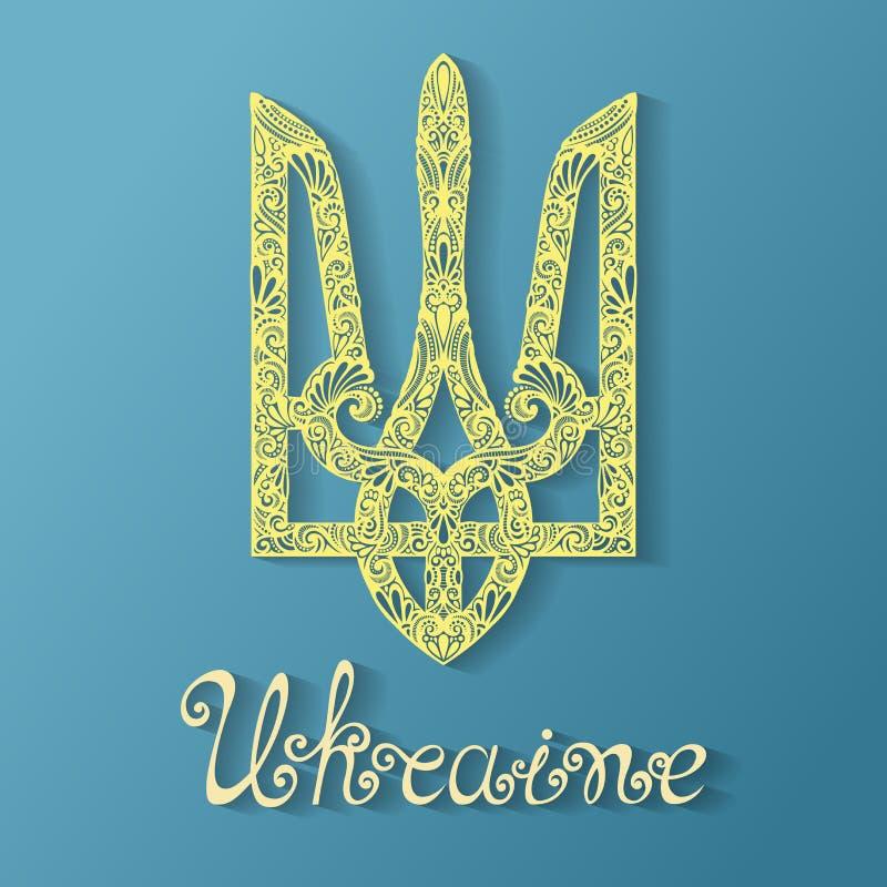 Vector Decorative Ukrainian Trident stock illustration