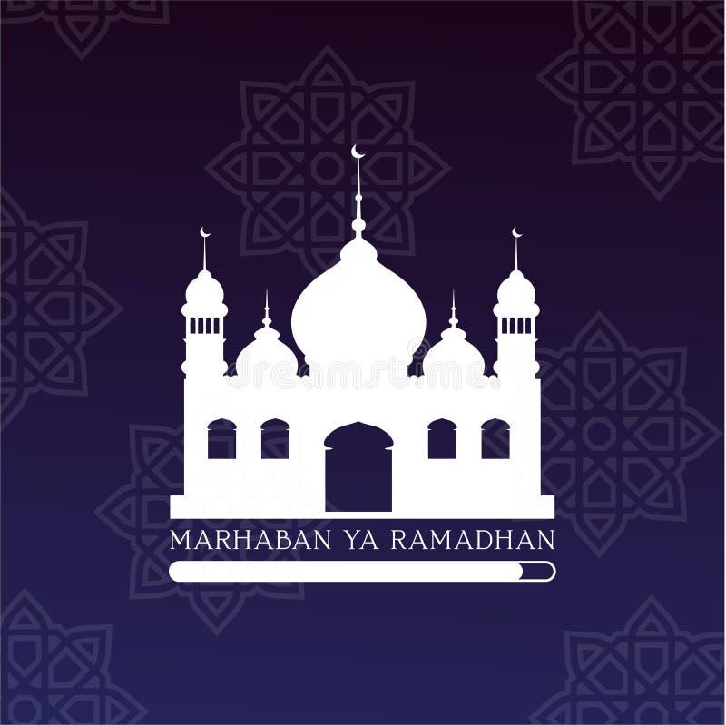 Vector del cargamento de Marhaban Ya Ramadhan libre illustration