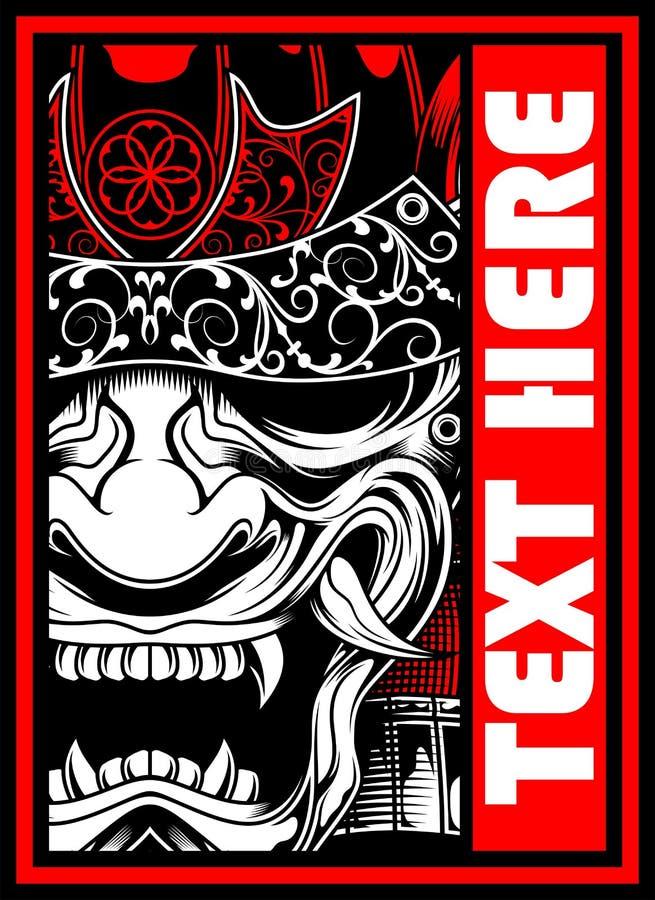 Vector del dibujo de la mano de Japón del cráneo del samurai libre illustration