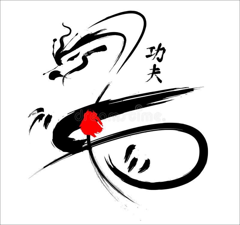 Vector del dragón libre illustration