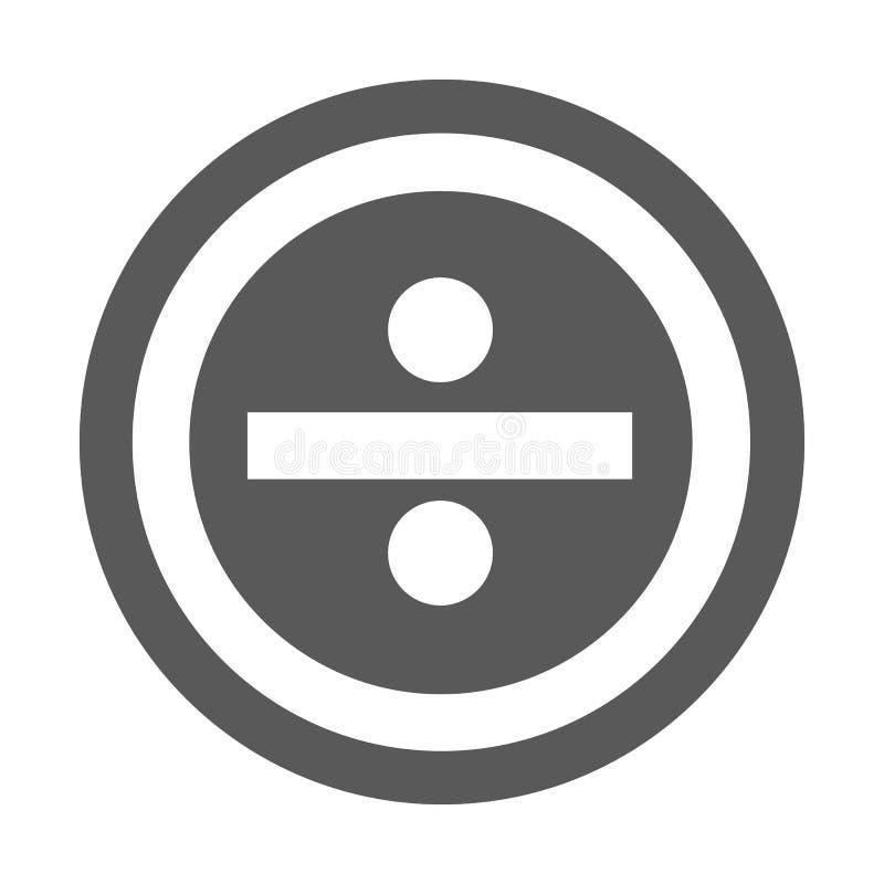 Vector del icono de la divisoria simple ilustración del vector