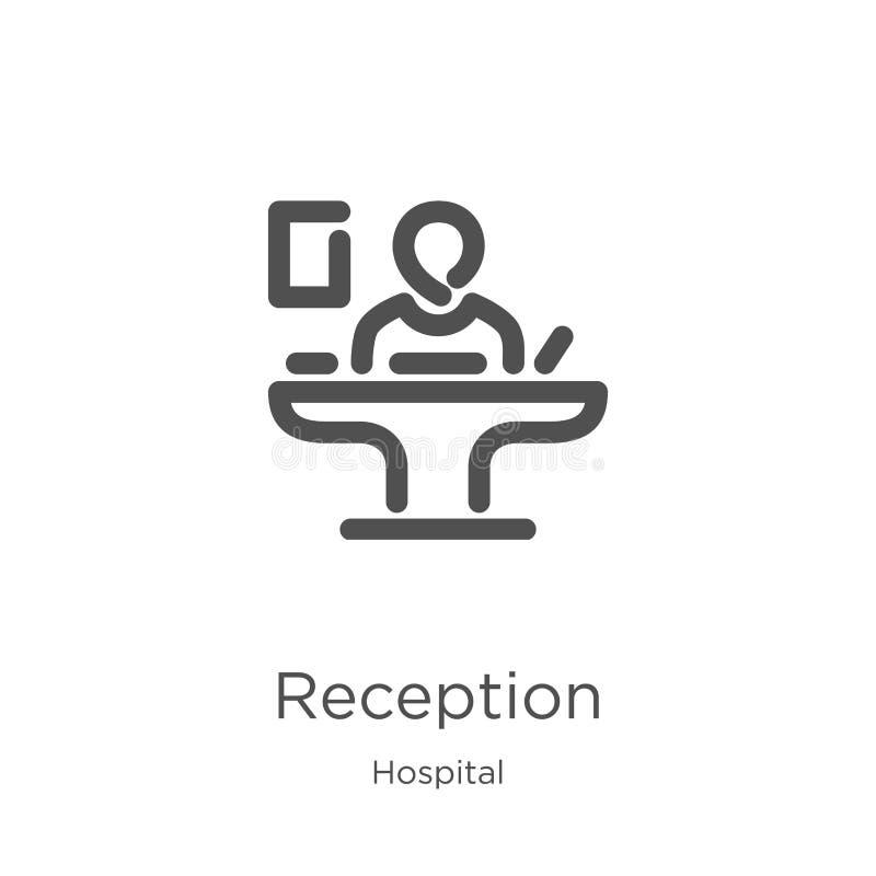 vector del icono de la recepción de la colección del hospital L?nea fina ejemplo del vector del icono del esquema de la recepci?n libre illustration