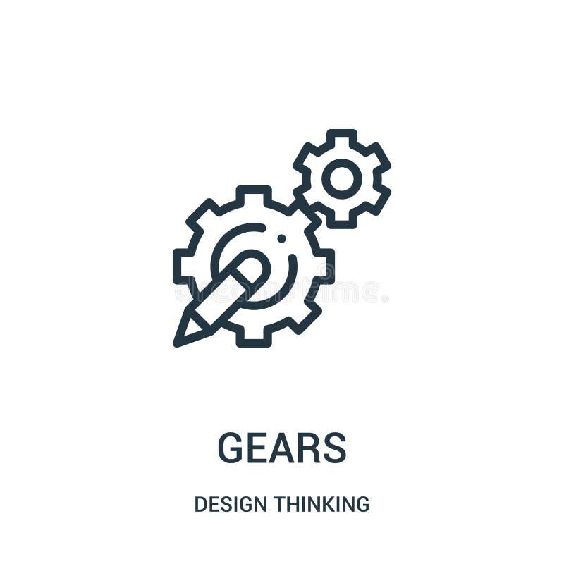 vector del icono de los engranajes de la colección de pensamiento del diseño La línea fina adapta el ejemplo del vector del icono ilustración del vector