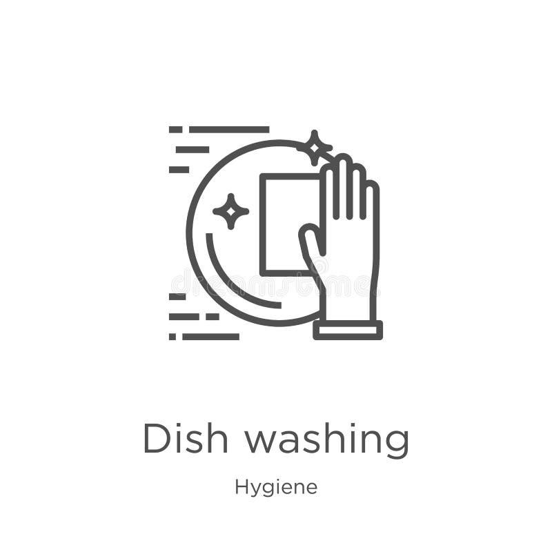 vector del icono del lavado del plato de la colección de la higiene Línea fina ejemplo del vector del icono del esquema del lavad stock de ilustración