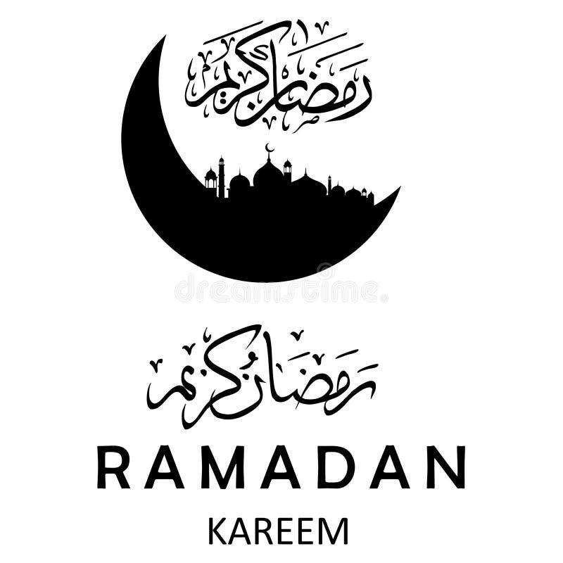 Vector del kareem del Ramadán para el diseño stock de ilustración