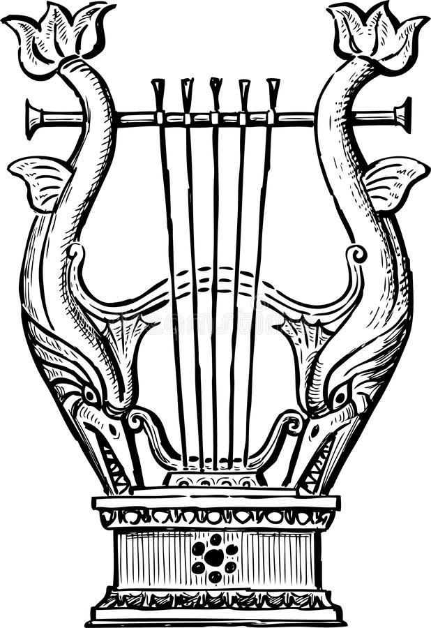 Lira vector illustration