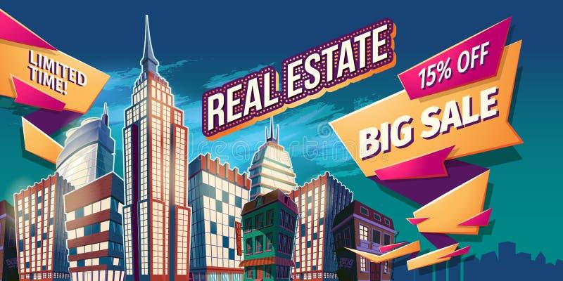 Vector el ejemplo de la historieta, bandera, fondo urbano con los edificios grandes modernos de la ciudad stock de ilustración