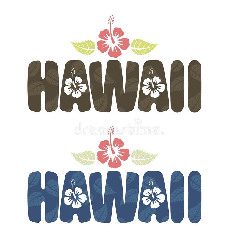 Vector el ejemplo de la palabra de Hawaii en colores del vintage stock de ilustración