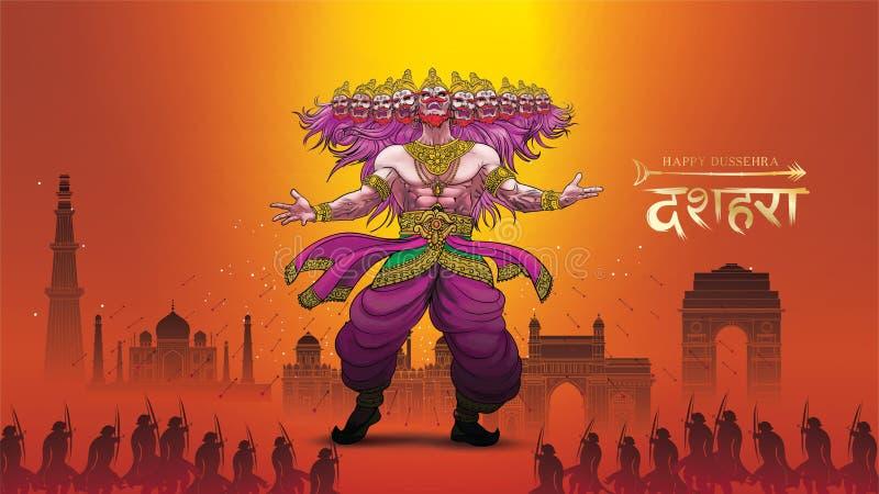 Vector el ejemplo de Lord Rama que mata a Ravana en Dussehr feliz ilustración del vector