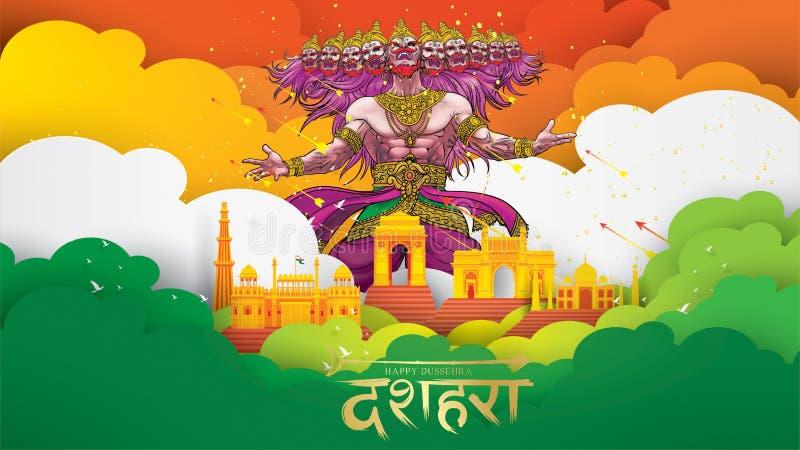 Vector el ejemplo de Lord Rama que mata a Ravana en el festival feliz del cartel de Dussehra Navratri de la India traducción: dus stock de ilustración