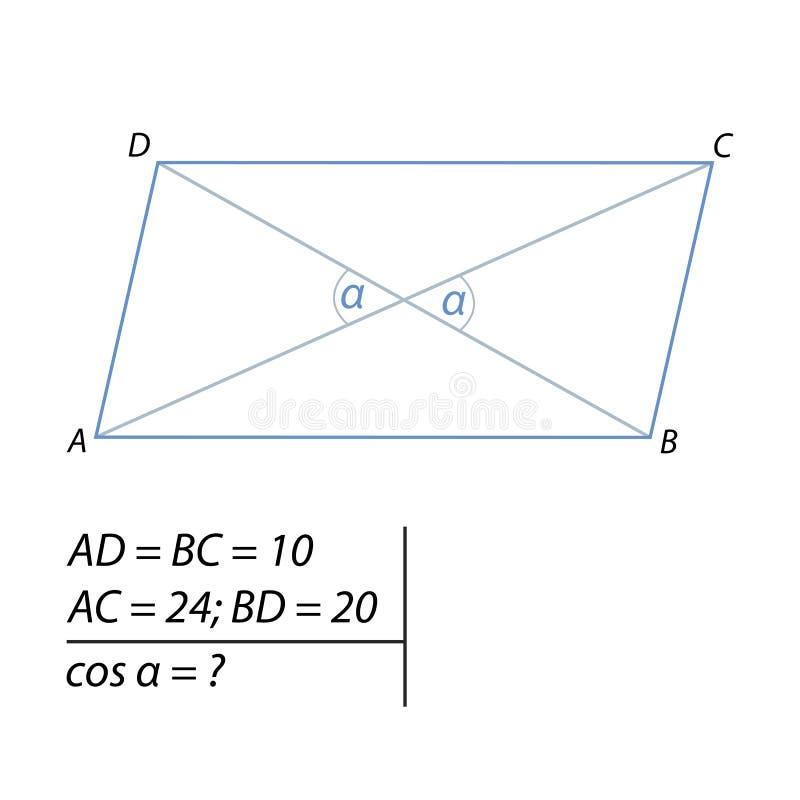 Vector el ejemplo del problema de encontrar el coseno del ángulo agudo entre el diagonals-01 ilustración del vector