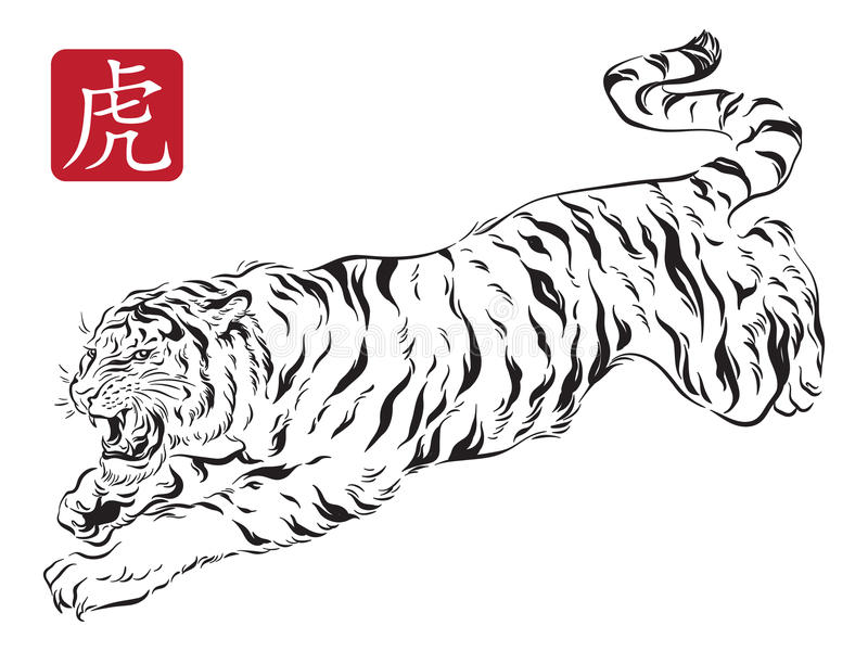 Vector el ejemplo del tigre de salto en estilo asiático tradicional de la caligrafía de la tinta Blanco y negro aislado stock de ilustración