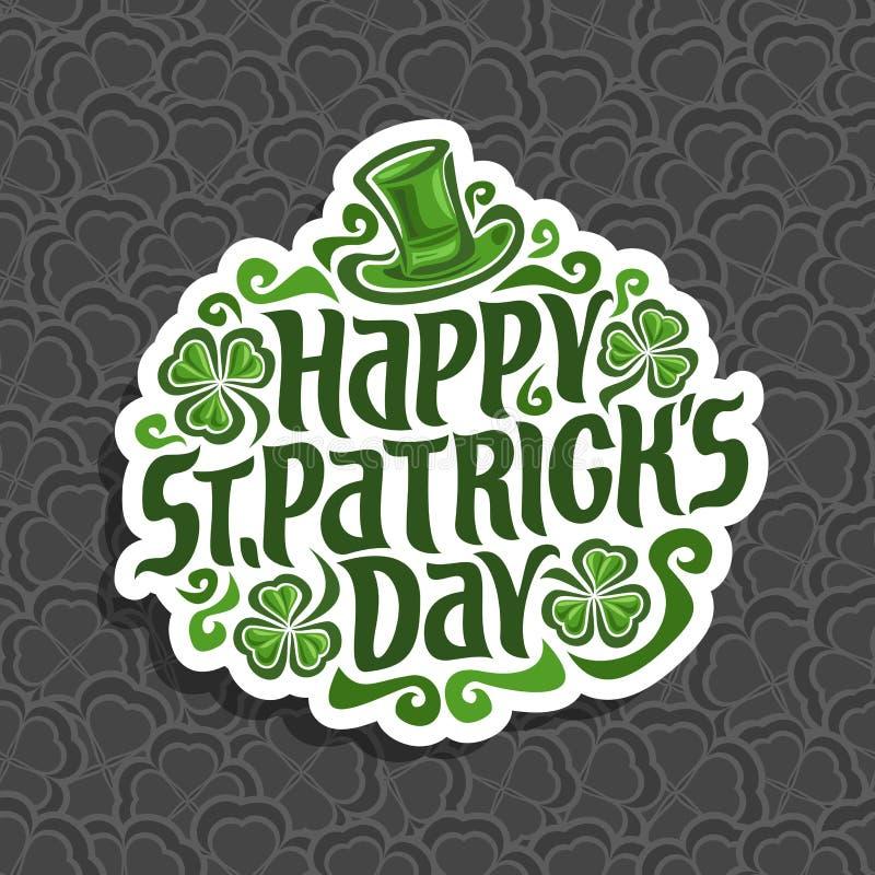 Vector el logotipo abstracto para el día del ` s de St Patrick ilustración del vector