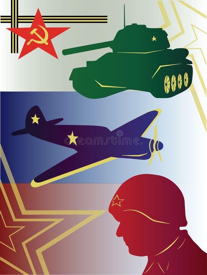 Vector el martillo y la hoz de la bandera de los aviones del tanque del perfil foto de archivo libre de regalías