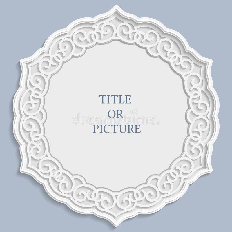 Vector em volta da etiqueta, quadro para uma inscrição, ornamento caligráfico do vintage, molde para cortar o papel ilustração royalty free