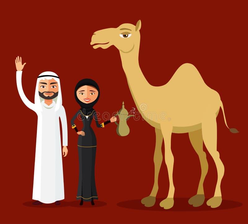 Vector - familia árabe Hombre y mujer de la historieta del saudí que llevan a cabo las manos Ilustración del vector ilustración del vector