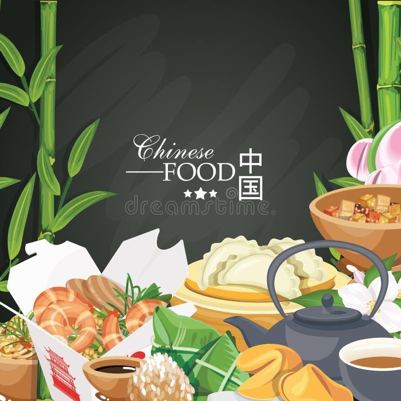 Vector fijado con la comida china Marco asiático Calle china, restaurante o ejemplos hechos en casa de la comida para el menú asi ilustración del vector
