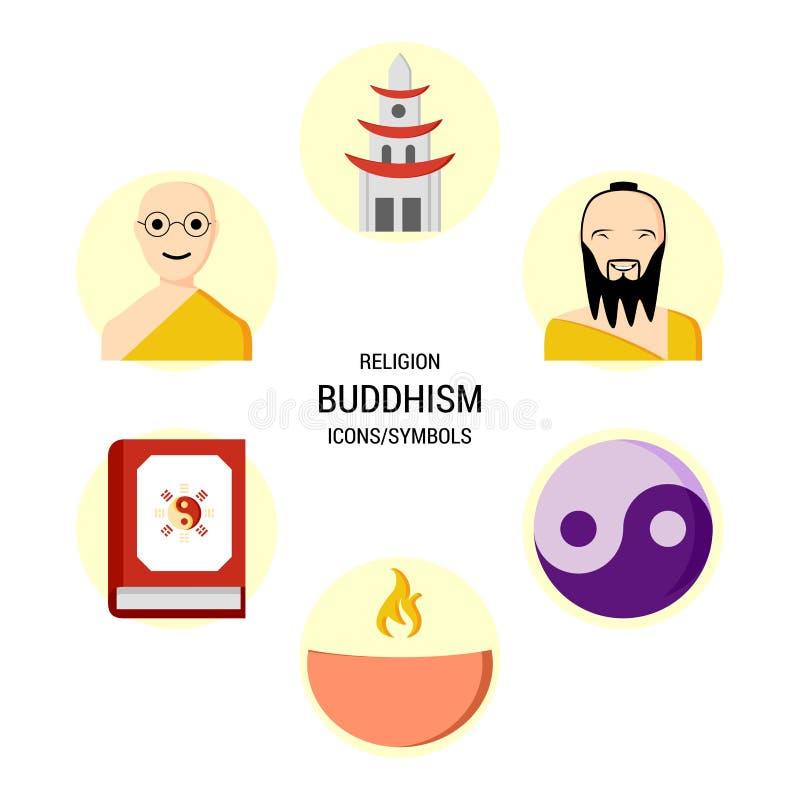Vector fijado iconos de la religión ilustración del vector