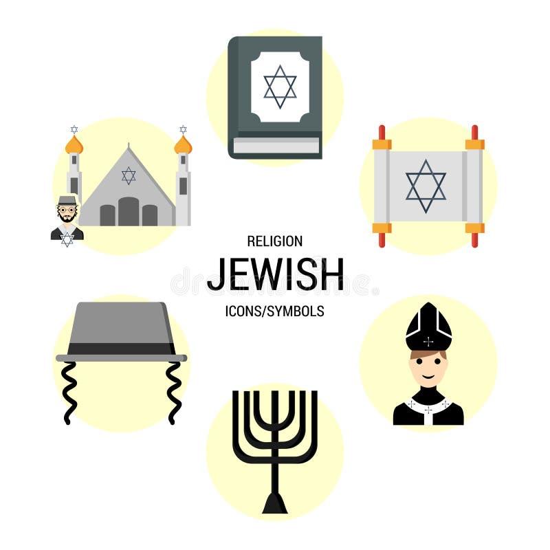 Vector fijado iconos de la religión libre illustration