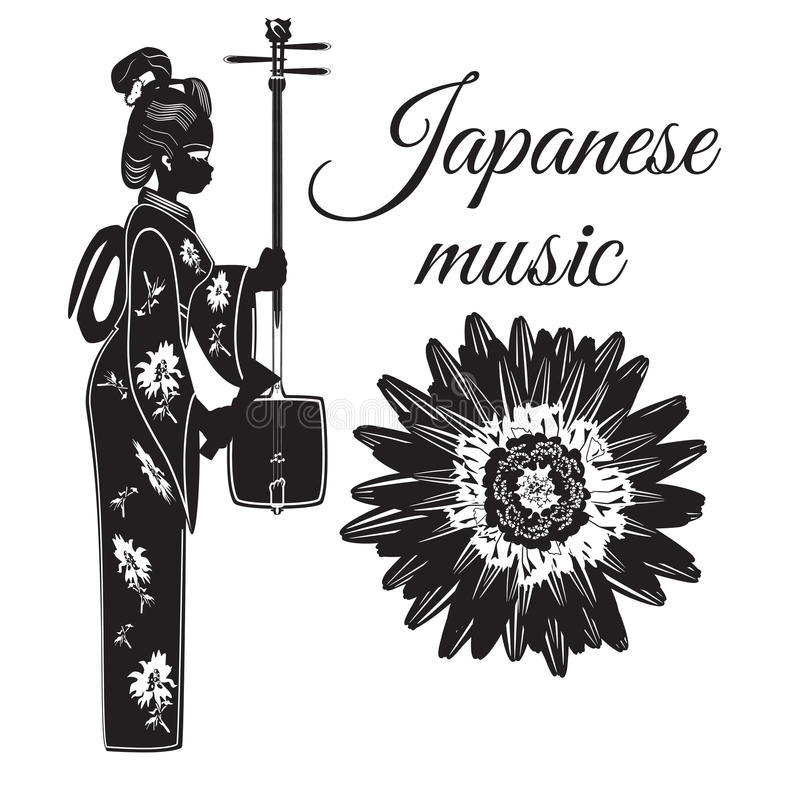 Vector Flat Style Japanese Music Template Stock Vector