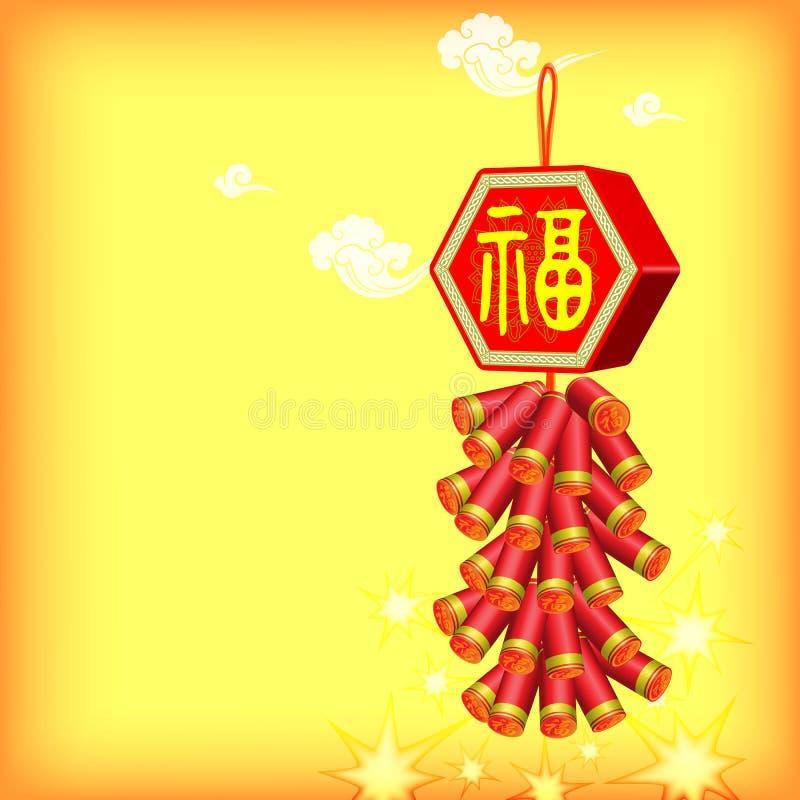 Vector: fondo amarillo con la galleta del fuego stock de ilustración