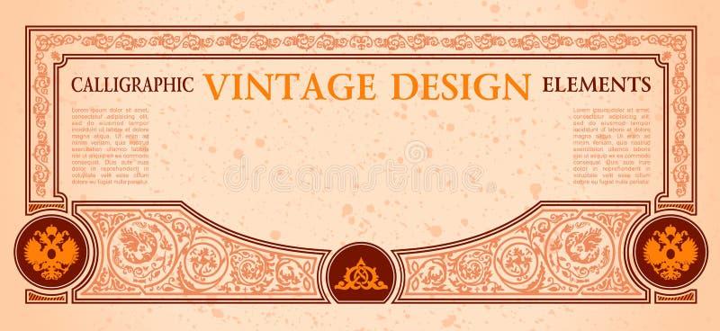 Vector frame certificate coupon template design vector illustration