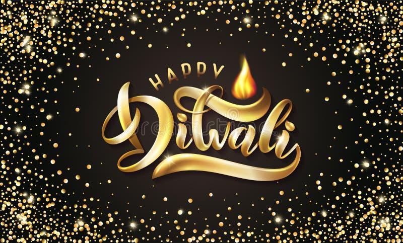 Vector Goldfeiertags-glänzenden Beschriftungstext Diwali mit abstrakten diya Lampen und heller Flamme der Kerze lizenzfreie abbildung