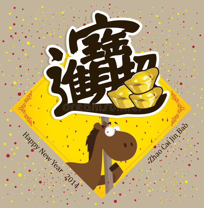 Vector graphic of chinese new year vector illustration