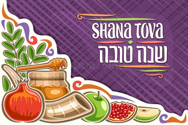 Vector greeting card for jewish Rosh Hashanah. With copy space, layout with original lettering for words shana tova in hebrew on purple background, sweet ritual vector illustration