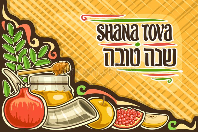Vector greeting card for jewish Rosh Hashanah. With copy space, layout with original lettering for words shana tova in hebrew on yellow background, sweet ritual stock illustration