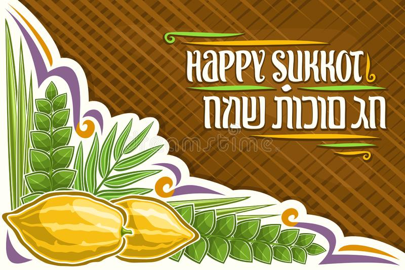 Vector greeting card for jewish Sukkot. With copy space, layout with decorative flourishes and original lettering for words happy sukkot in hebrew on brown vector illustration
