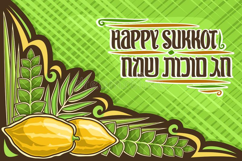 Vector greeting card for jewish Sukkot. With copy space, layout with decorative flourishes and original lettering for words happy sukkot in hebrew on green royalty free illustration