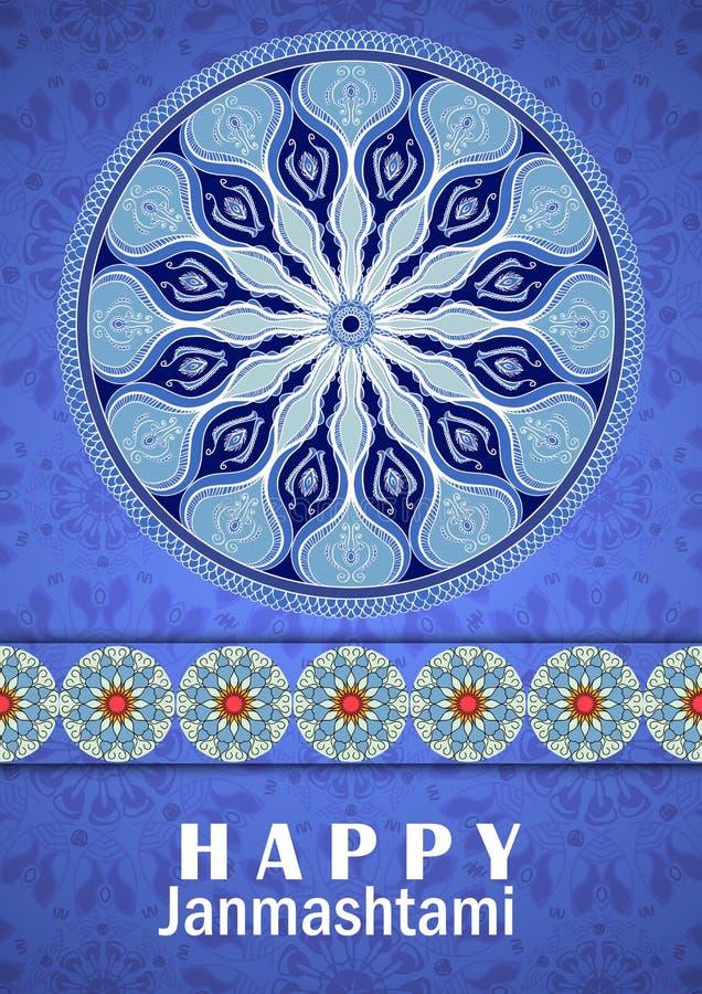 vector greeting card to krishna janmashtami congratulation s background text mandalas patterns format