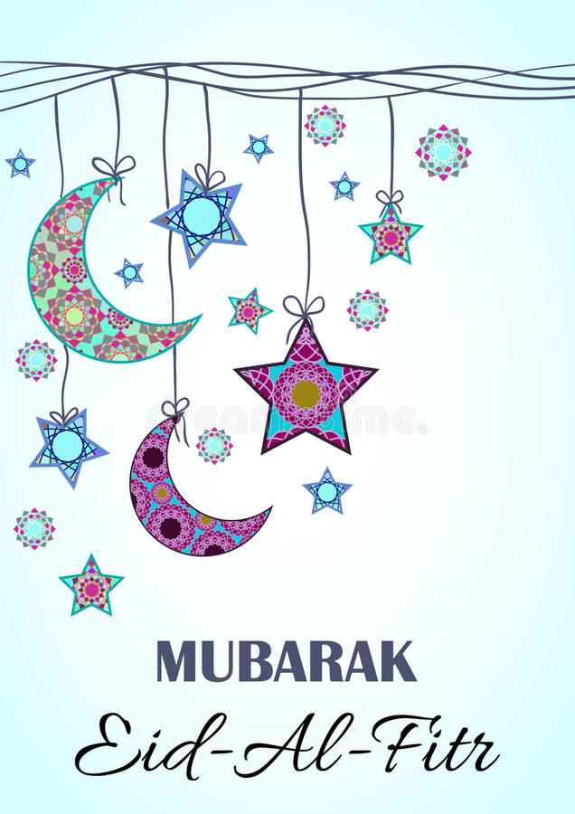 Simple Islam Eid Al-Fitr Feast - vector-greeting-card-to-ramadan-feast-breaking-fast-background-text-eid-al-fitr-muslim-symbols-72384913  HD_58868 .jpg