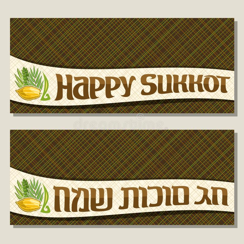 Vector greeting cards for jewish holiday Sukkot. With copyspace, curved ribbon with four species of festive food and original brush typeface for word happy vector illustration