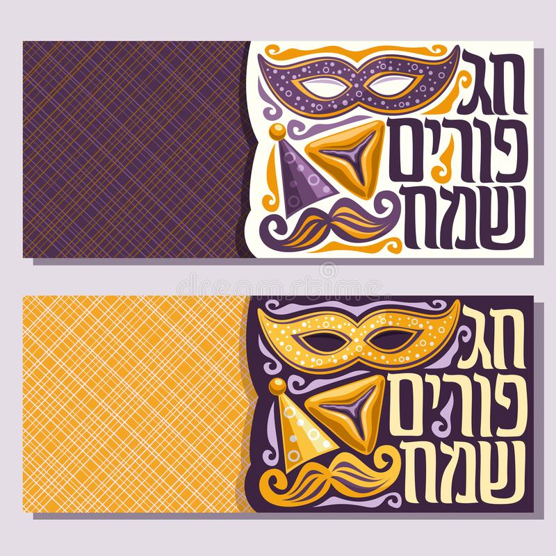 Vector greeting cards for Purim. Holiday with copy space, banner with carnival mask and hat, masquerade mustache, hamantaschen for jewish festival, original royalty free illustration