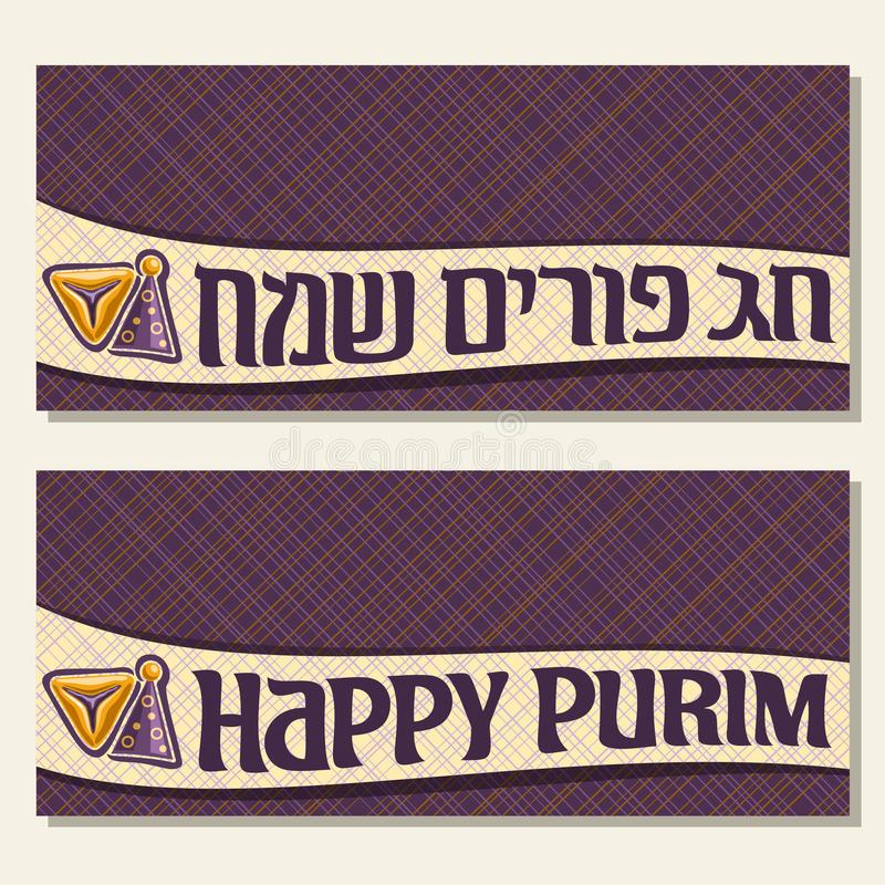Vector greeting cards for Purim. Holiday with copy space, banners with carnival hat and hamantaschen for jewish festival, original font for text happy purim in royalty free illustration