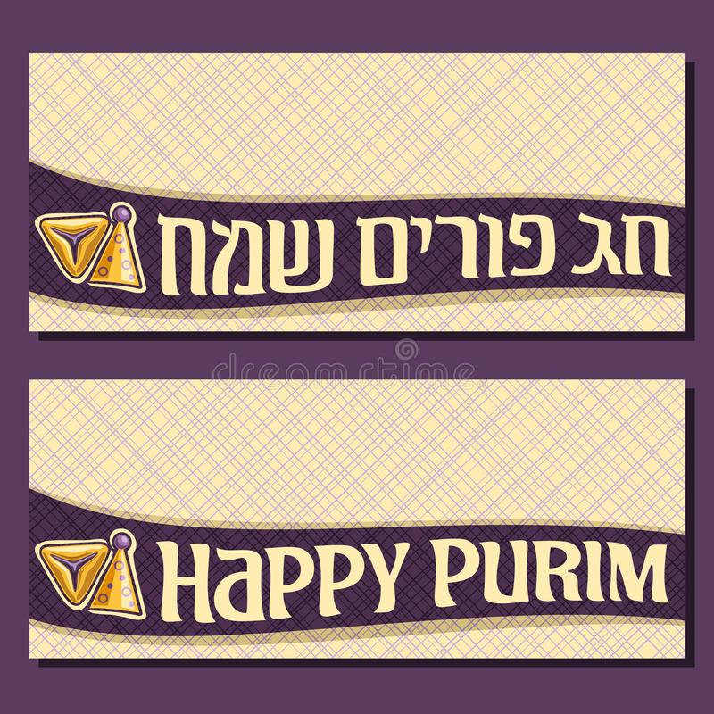 Vector greeting cards for Purim. Holiday with copy space, banners with carnival hat and hamantaschen for jewish festival, original font for text happy purim in stock illustration