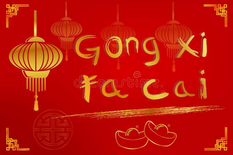 Vector Greeting for Chinese New Year Event. Greeting for Chinese New Year Event stock illustration