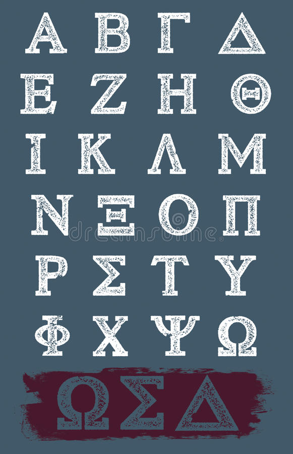 Free Vector Grunge Greek Alphabet Royalty Free Stock Image - 19547176