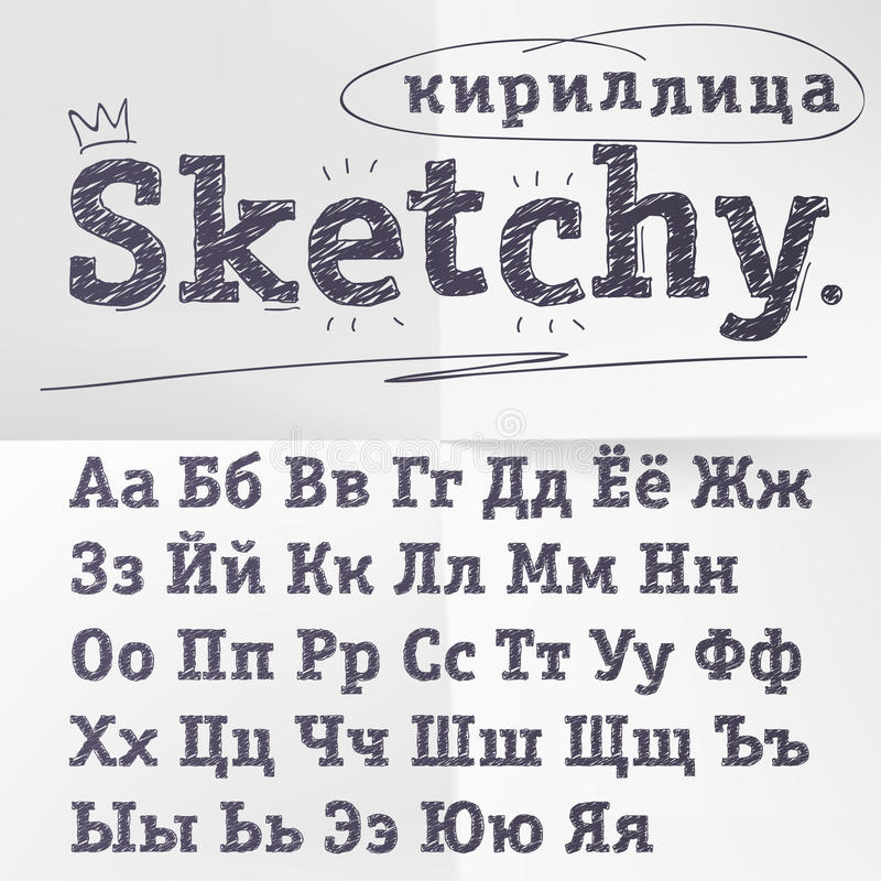 Vector hand drawn sketch Cyrillic alphabet, Russian language font royalty free illustration