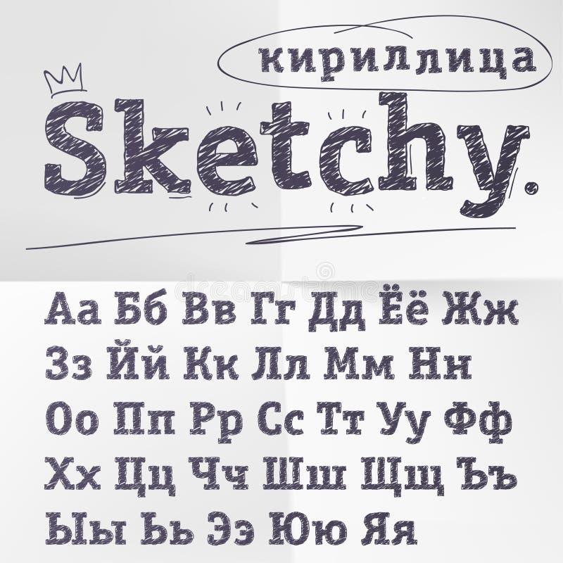 Vector Hand gezeichnetes kyrillisches Alphabet der Skizze, russische Sprachguß lizenzfreie abbildung