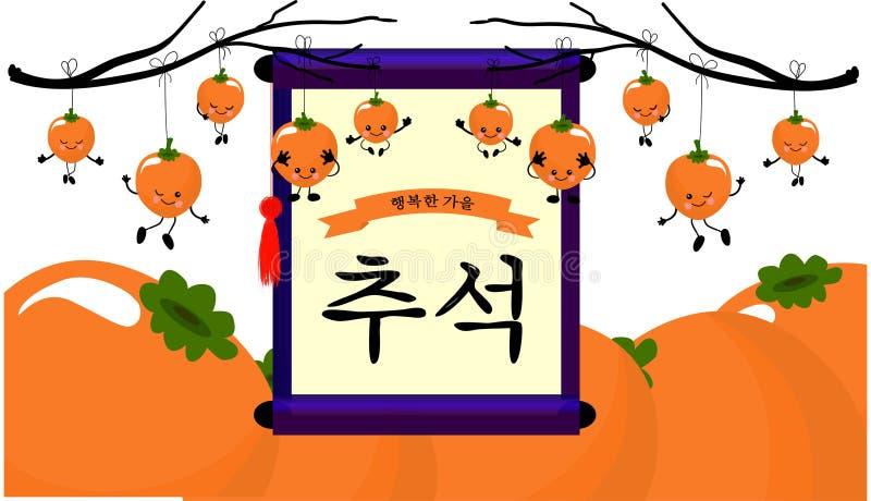 Vector Hanok Roof Top Persimons Ink Painting for Koreaans Chuseok Mid Autumn Festival, Bedankt Giving Day, Harvest Holiday stock illustratie