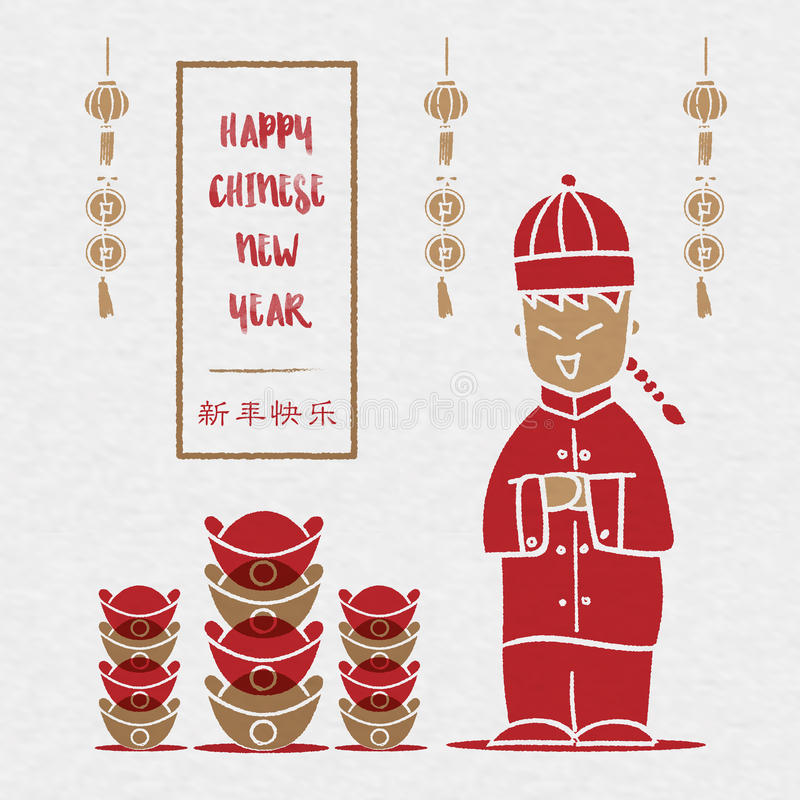 Vector,Happy Chinese New Year in gold frame with group of ingot. And Chinese man and lantern on craft paper, Doodle rough style,Chinese Language mean Happy royalty free illustration
