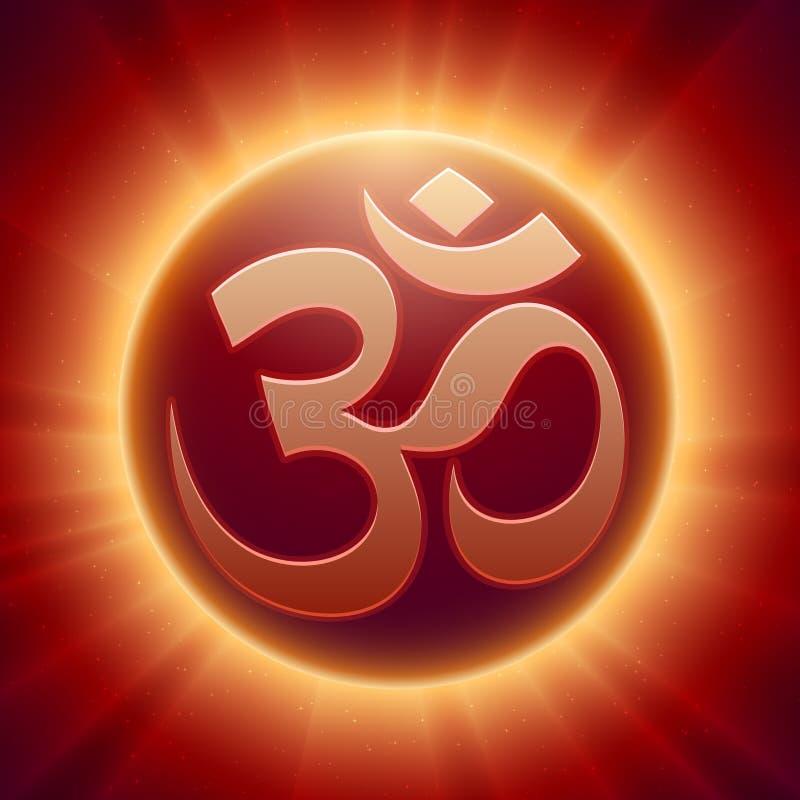 Vector Hindu Om Symbol stock illustration