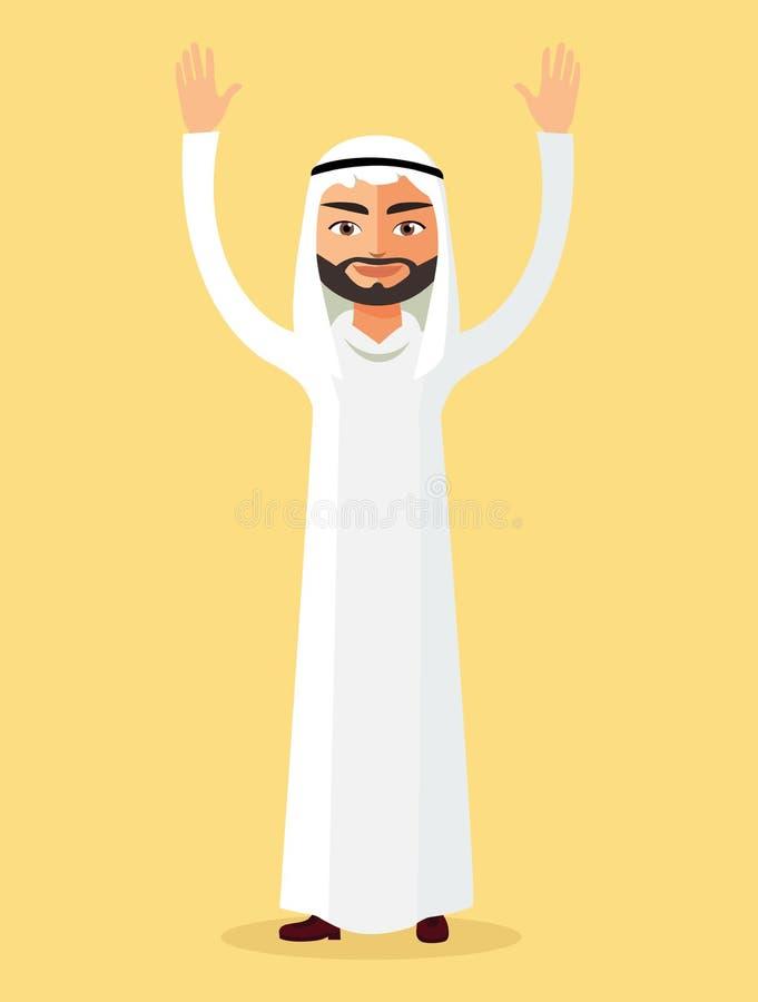Vector - hombre árabe Vector del hombre de Kuwait Hombre árabe Hombre de la Arabia Saudita Illustra del vector stock de ilustración