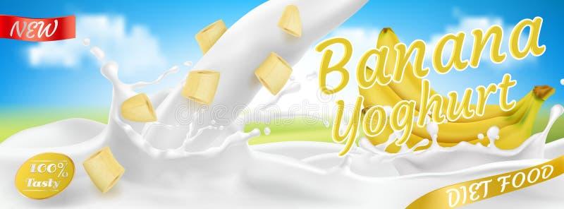 Vector il yogurt realistico della banana 3d, progettazione di pacchetto illustrazione vettoriale