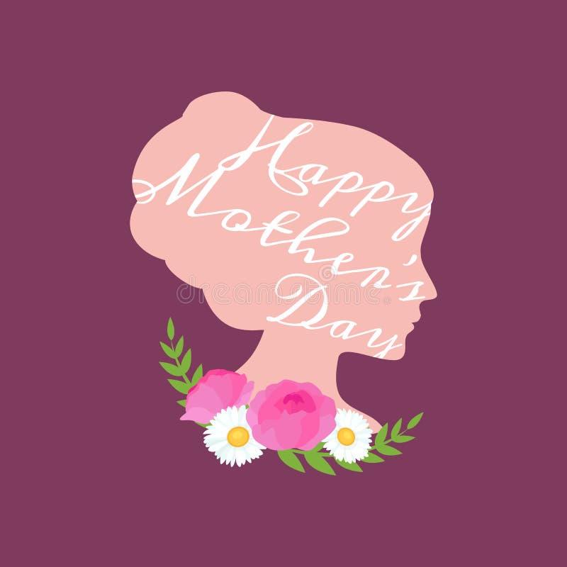 Vector illustraion greeting cart Happy Mothers Day lettering woman. Vector illustraion greeting cart for Happy Mothers Day lettering woman royalty free illustration