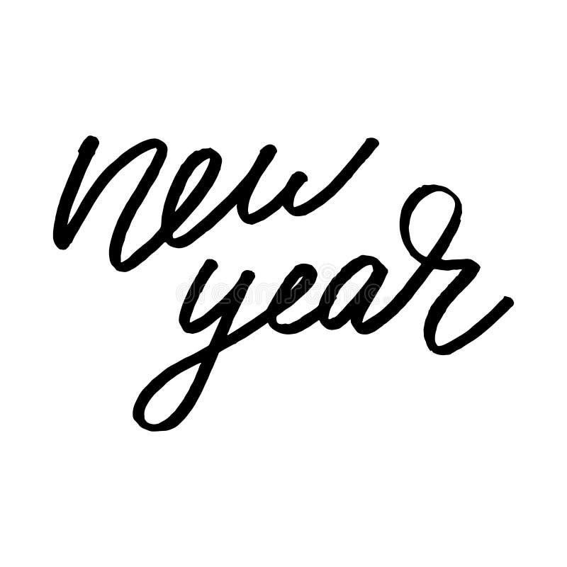 Vector illustratie Hand het getrokken elegante moderne borstel van letters voorzien van Gelukkig Nieuwjaar 2017 geïsoleerd op wit royalty-vrije illustratie