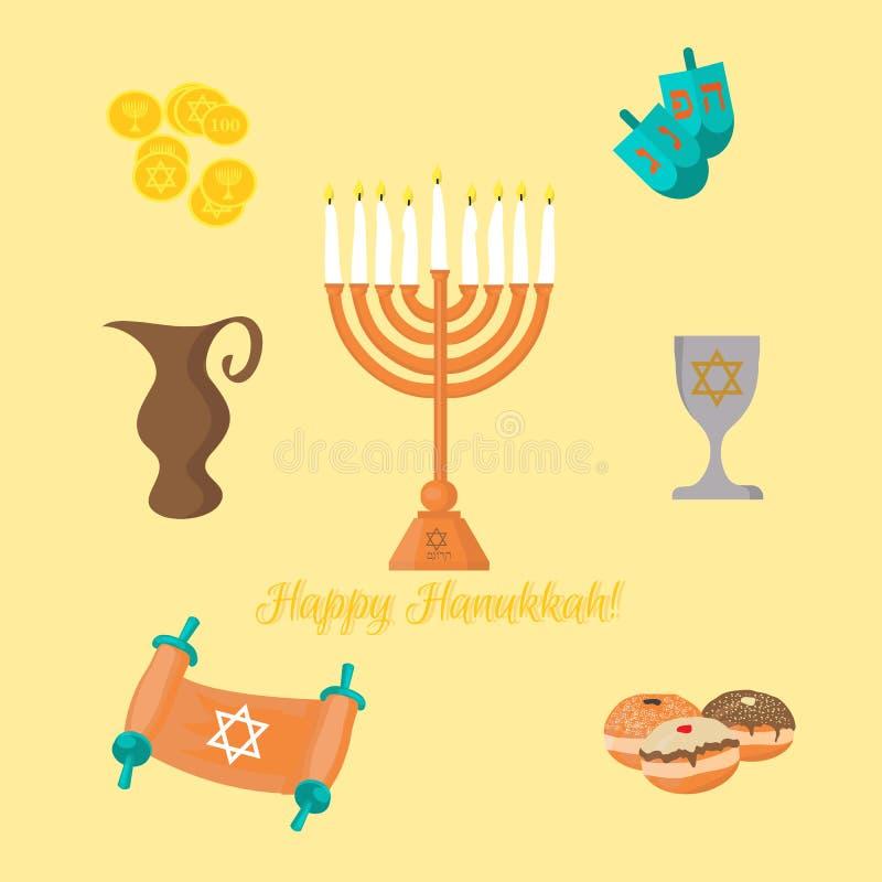 Happy Hanukkah greeting card design. royalty free illustration